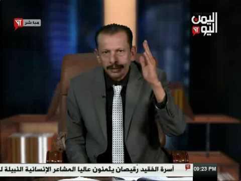اليمن اليوم 3 1 2017