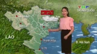 Dự báo thời tiết tối 29 ngày 30 - 07 - 2016, Dự Báo Thời Tiết, Dự Báo Thời Tiết ngày mai, Dự Báo Thời Tiết hôm nay