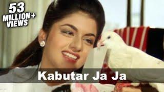 Kabutar Ja Ja Ja - Maine Pyar Kiya - Salman Khan & Bhagyashree - Evergreen Old Hindi Song
