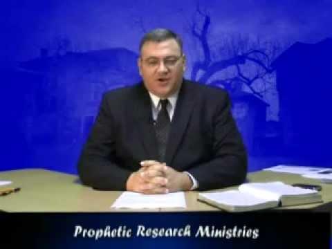 Mike Hoggard, The Forbidden Practices