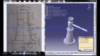 Catia V5 Tutorial|P1 Create Screw Jack|Body|Mechanical Engineering Design