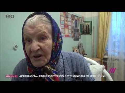 Пропаганда нищеты в России - DomaVideo.Ru
