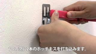 便利DIY/賃貸でも壁に棚をつけられる!壁美人の使い方を伝授!