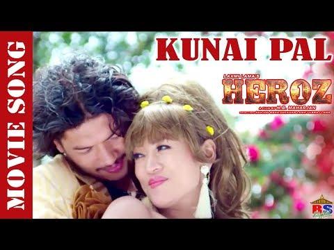 (Kunai Pal    HEROS    Tanka Budhathoki Prashna Shakya    Ft.Purnima Lama Sanjog Rana - Duration: 3 minutes, 43 seconds.)