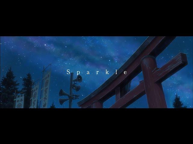 スパークル-original-ver-your-name