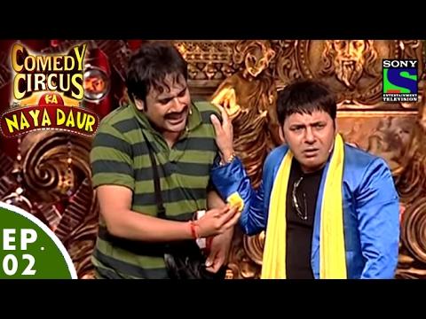 Comedy Circus Ka Naya Daur – Ep 2 – Imaginary World