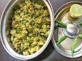 Thondekayi / Tindora / Ivy Gourd  Palya |  Kannada  Karnataka Recipes
