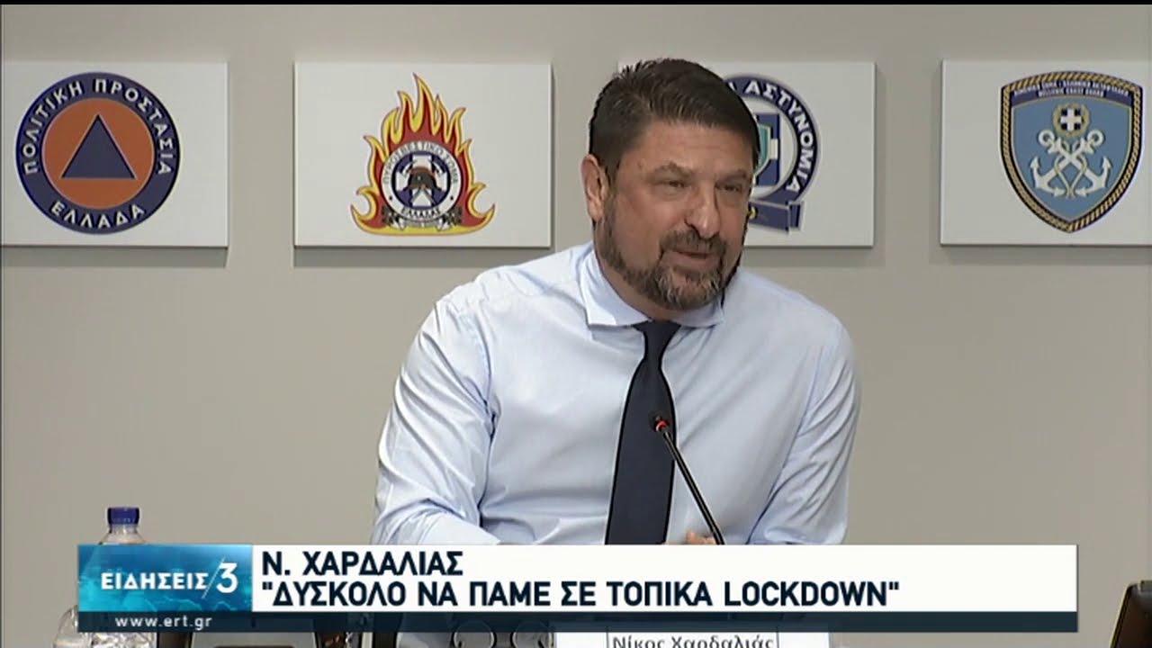 Ενημέρωση Χαρδαλιά: Δεν υπάρχει σχεδιασμός γενικού lockdown-Τέλη Ιουλίου οι αποφάσεις για πανηγύρια