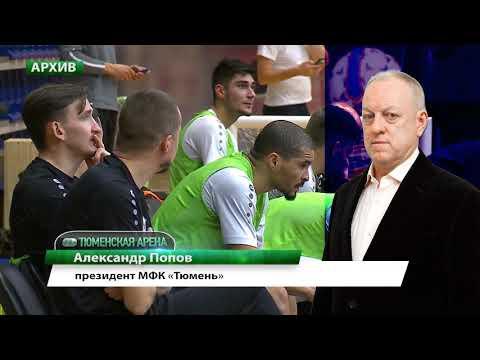 Данил Карпюк: как игрок МФК
