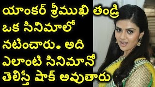 Anchor Srimukhi Father Acted In A Movie    Movie Reviews