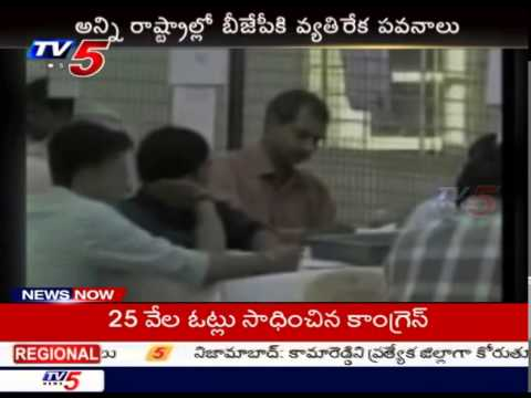 By-Election Results | Congress Waves in All States : TV5 News