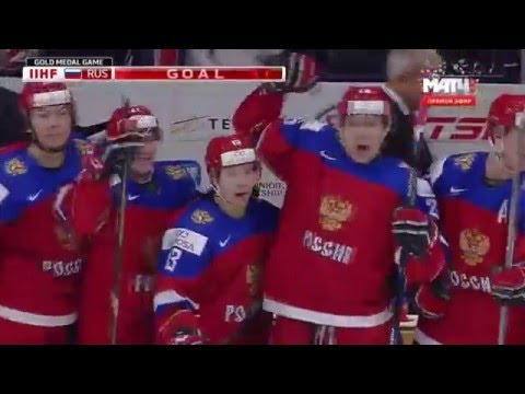 FINLAND vs RUSSIA WJC-2016. Россия - Финляндия. МЧМ-2016. Финал. ВСЕ ГОЛЫ. (видео)