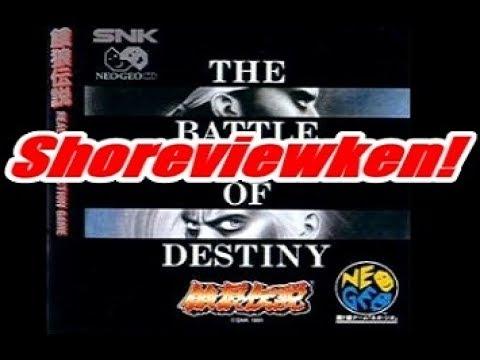 Shoreviewken! Garou Densetsu (Neo Geo CD)
