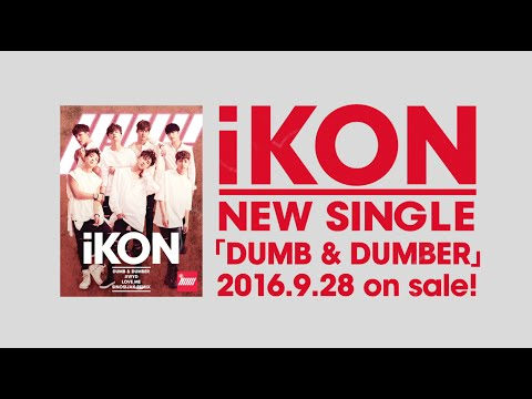 iKON - DUMB & DUMBER M/V Japanese Short Ver. (from Single 「DUMB & DUMBER」 )