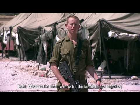 Happy Rosh Hashana from the IDF