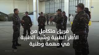 المستشفى العسكري الميداني ببنسليمان .. زمن قياسي في الإنجاز وجاهزية تامة للمهمة الوطنية