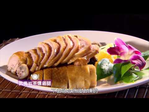 臺北貓空 品嘗茶鄉美食