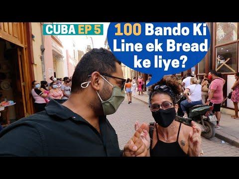 Ab Samajha Ki CUBA me har jagah shortage aur lines kyon hai..