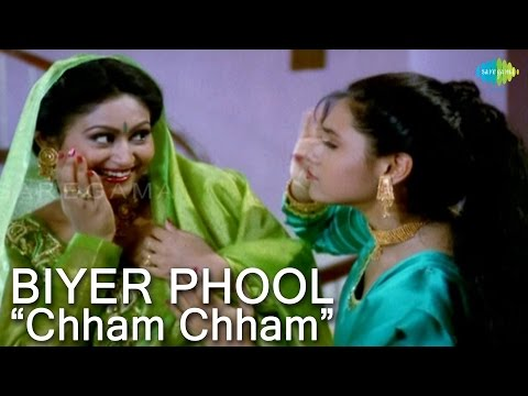 Video chham chham nupur baje re  | biyer phool |prosenjit movie | rani mukherjee song |old bangla song download in MP3, 3GP, MP4, WEBM, AVI, FLV January 2017