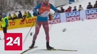 Лыжник Сергей Устюгов одержал четвертую победу на Тур де Ски