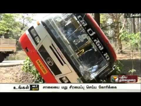 Commuters-request-to-repair-in-Mudumalai-tiger-reserve-area-in-Nilgiri