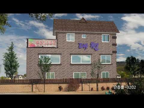 다윗스톤 영상 (3D체험-79)