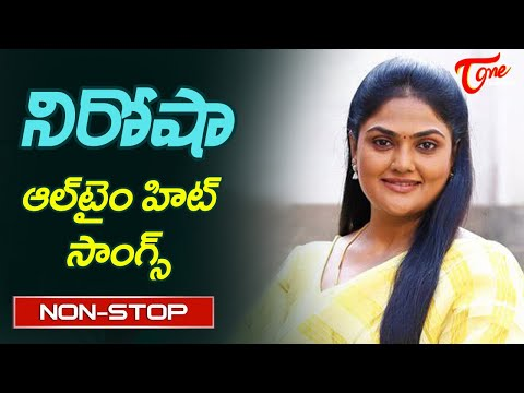 Glamour Actress Nirosha Birthday Special | Telugu All Time Hit Video Songs Jukebox | TeluguOne