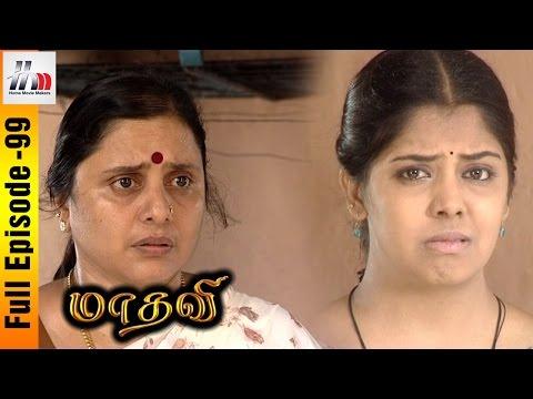Madhavi Tamil Serial | Episode 99 | Madhavi Full Episode | Sara | Seenu | Home Movie Makers
