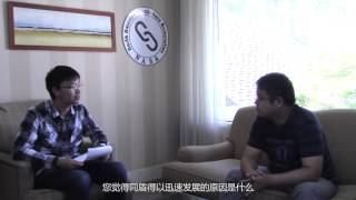 Interview with Tao Jiang