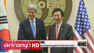 Seongju-gun South Korea  city photo : S. Korean and U.S. officials to strengthen deterrence on N. Korea and THAAD location...
