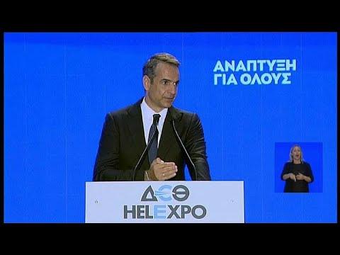 Griechenland: Finanzen besser, aber immer noch nicht g ...