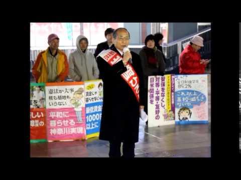 8日 戸塚駅西口ペデストリアンデッキでの街頭演説映像(「戦争立法」にノーを!)