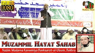 Qari Muzammil Hayat KHUTBA E ISTEQBALIYAEK ROZA AZEEM-O-SHAAN JALSA, SITAMARHIHeld on 27/04/2017At MADARSA KAREEMIYA BASHAARAT UL ULOOM, BOKHRAOrganized By: Janaab QARI MUZAMMIL HAYAT Saahab - Nazim: Madarsa Kareemiya Bashaarat-ul-Uloom, BokhraNaazim E Mushaira: Janaab MUJAHID HASNAIN HABIBI Saahab (8292429838 / 8873634409)Sadar E Madarsa: Janaab HAJI ABDUL HAFIZ Saahab (Madarsa Kareemiya Bashaarat-ul-Uloom, Bokhra)Secretary Of Madarsa: Janaab IFTEKHAR AHMAD SABRI SaahabCo-Ordinator: Hafiz SHAFAULLAH SaahabVideo Recorded And Uploaded By MUSHAIRA MEDIA (9321555552)Thanks For Watching this Video on MUSHAIRA MEDIA; To view other such Latest And Superhit Videos of MUSHAIRA, Naat, Ghazal, Geet, Hamd, All India Mushaira, Mushaira E Shairaat, Aalami Mushaira, International Mushaira, Mazahiya Mushaira, etc. Please SUBSCRIBE to our channel and you will get latest update alert of all the new s. Our channel MUSHAIRA MEDIA has a huge collection of Mushaira Videos of many Legendary and Newcomer Shayars / Shayraas like Rahat Indori, Munawwar Rana, Manzar Bhopali, Majid Deobandi, Lata Haya, Imran Pratapgarhi, Shabina Adeeb, Waseem Barelvi, Sufiyan Pratapgarhi, Akhtar Azmi, Gule Saba, Rukhsar Balrampuri, Saba Balrampuri, Tahir Faraz, Altaf Ziya, Dil Khairabadi, Rana Tabassum, Azm Shakri, Asad Bastavi, Jameel Sahir, Suhail Azad, Shahzada Kaleem, And other such famous Shayars.Follow Us On FACEBOOK : https://www.facebook.com/MushairaMediaTWITTER : https://twitter.com/mushairamediaBLOG: http://mushairamedia.blogspot.in/www.mushairamedia.comAutumn Day by Kevin MacLeod is licensed under a Creative Commons Attribution license (https://creativecommons.org/licenses/by/4.0/)Source: http://incompetech.com/music/royalty-free/index.html?isrc=USUAN1100765Artist: http://incompetech.com/