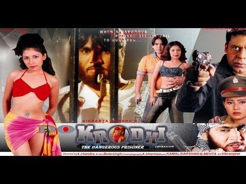 Do Krodhi - Full Movie Part 6