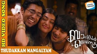 Video Thudakam Mangalyam | Bangalore Days Songs | NivinPauly | Dulquar Salman | Fahad Fazil | Nazriya MP3, 3GP, MP4, WEBM, AVI, FLV September 2018