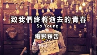 Nonton 2013                                                 So Young Film Subtitle Indonesia Streaming Movie Download