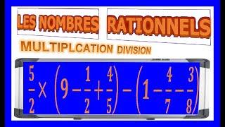 Maths 3ème - Les nombres rationnels Multiplication et Division Exercice 23