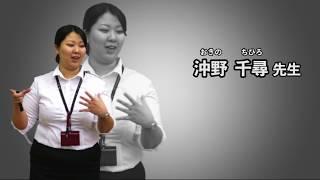 小竹向原校 小5 都立中受検対策コース