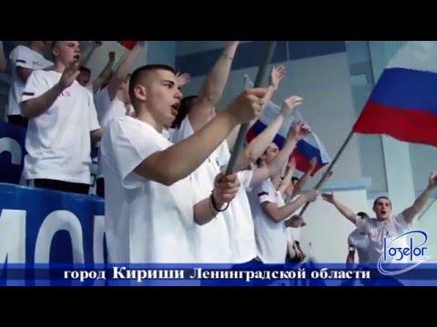 Город Кириши (видео)