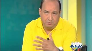 sa3at lmondial برنامج ساعة لمونديال - الحلقة 03