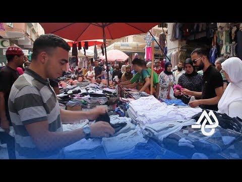 العرب اليوم - شاهد: رواج تجاري ملحوظ في أسواق الناظور