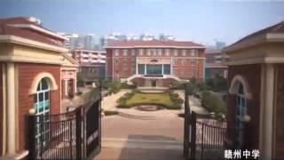 Ganzhou China  City pictures : 江西赣州航拍1 Ganzhou City in JiangXi Province, China