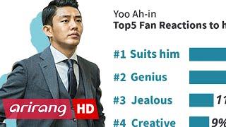 Video Showbiz Korea _ Actor YOO AH-IN(배우 유아인) MP3, 3GP, MP4, WEBM, AVI, FLV September 2018