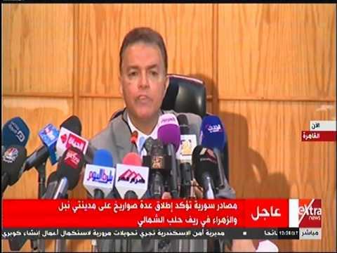 الدكتور هشام عرفات وزير النقل يعقد مؤتمراً صحفياً لعرض خطط الوزارة