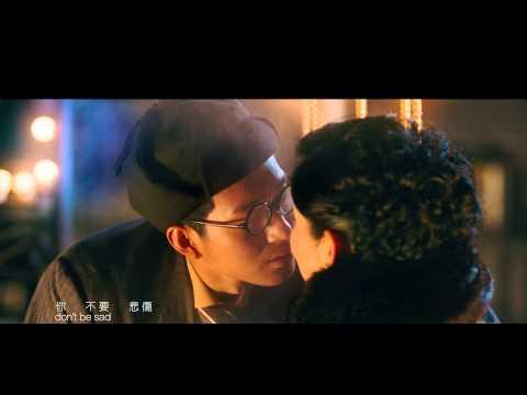 【三城記】湯唯彈月琴開歌嗓  自曝入戲太深愛上劉青雲?!