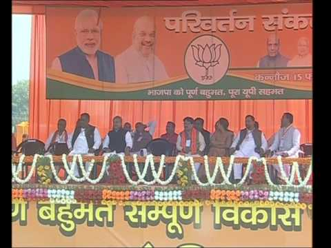 PM Shri Narendra Modi addresses public meeting in Kannauj, Uttar Pradesh