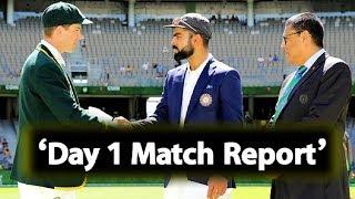 INDvAUS: Perth Test Day 1 Report | Sports Tak