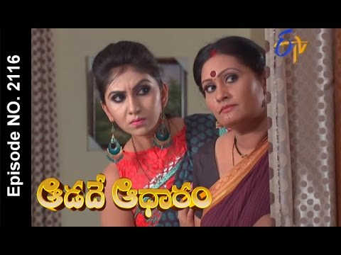 Aadade-Aadharam--29th-April-2016--ఆడదే-ఆధారం-–-Full-Episode-No-2116