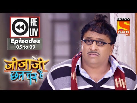 Weekly Reliv - Jijaji Chhat Per Hai - 15th January  To 19th January 2018 - Episode 05 To 09