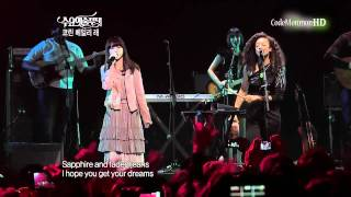 IU & Corinne Bailey Rae - Put Your Records On (Apr 6, 2011)